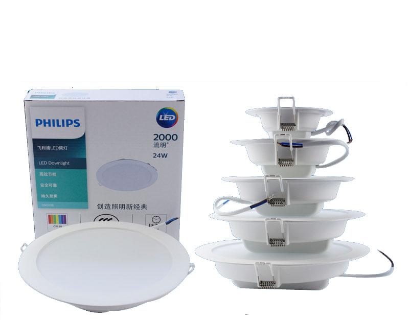 Đèn âm trần Philips DN020B